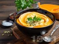 Крем супа от тиква с моркови, целина, чесън и соево мляко